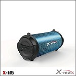 (IL) X-MAX LIGHTS WIRELESS SPEAKER X-115L - BLACK
