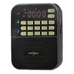 (MA) PORTABLE MULTI FUNCTION MP3 FM/AM H500-AM SPEAKER - BLACK