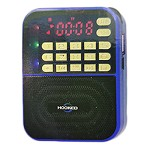 (MA) PORTABLE MULTI FUNCTION MP3 FM/AM H500-AM SPEAKER - BLUE