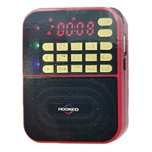(MA) PORTABLE MULTI FUNCTION MP3 FM/AM H500-AM SPEAKER - RED