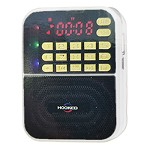 (MA) PORTABLE MULTI FUNCTION MP3 FM/AM H500-AM SPEAKER - WHITE