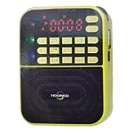 (MA) PORTABLE MULTI FUNCTION MP3 FM/AM H500-AM SPEAKER - YELLOW