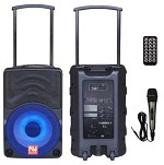 (NU) TS-70110BL TROLLEY BLUETOOTH SPEAKER - BLUE